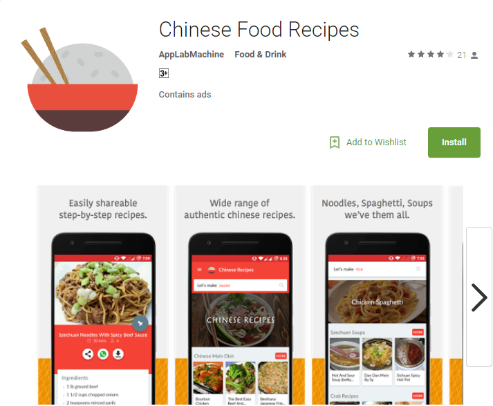 5 mobile apps to celebrate chinese new year in singapore chinese food recipes app forumfinder Gallery